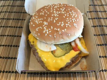 McDonald's Quarter Pounder with Cheese Review & Nutrition